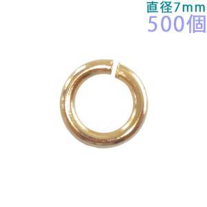 金具パーツ 鉄製 丸カン 線径φ1.2×内径4.5mm(直径7mm) ゴールド 500個入り【ゆうパケット可能】|daiomfg
