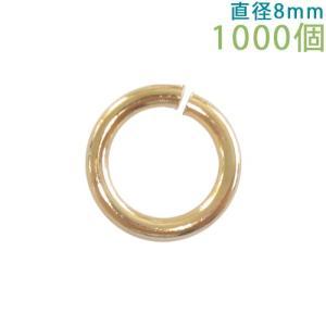 金具パーツ 鉄製 丸カン 線径φ1.2×内径5.8mm(直径8mm) ゴールド 1000個入り【ゆうパケット可能】|daiomfg