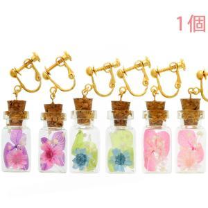 イヤリング フラワー小瓶 ゴールド|daiomfg