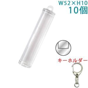 ハメパチ スティック 円柱タイプ KSE52 10個入り (キーホルダー 555M付)|daiomfg