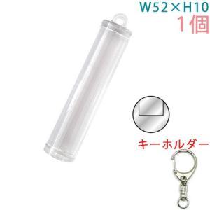 ハメパチ スティック 円柱タイプ KSE52 1個入り (キーホルダー 555M付)|daiomfg