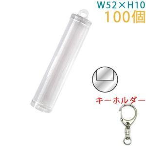 ハメパチ スティック 円柱タイプ KSE52 100個入り (キーホルダー 555M付)|daiomfg