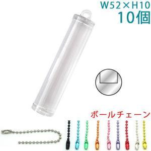 ハメパチ スティック 円柱タイプ KSE52 10個入り (ボールチェーン BC23/10、BC24/10付)|daiomfg