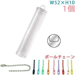 ハメパチ スティック 円柱タイプ KSE52 1個入り (ボールチェーン BC23/10、BC24/10付)|daiomfg