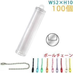 ハメパチ スティック 円柱タイプ KSE52 100個入り (ボールチェーン BC23/10、BC24/10付)|daiomfg