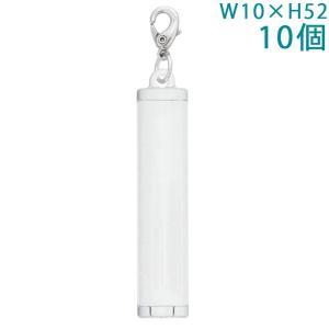 ハメパチ スティック 円柱タイプ KSE52 10個入り (カニカン K47付) daiomfg