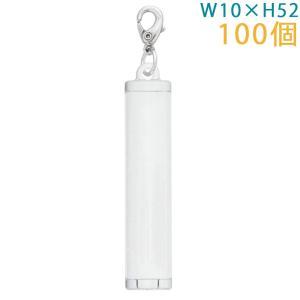 ハメパチ スティック 円柱タイプ KSE52 100個入り (カニカン K47付) daiomfg