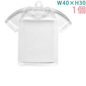 ハメパチ Tシャツ型 KT 1個入り (本体のみ) daiomfg