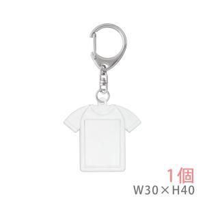 ハメパチ Tシャツ型 KT 1個入り (キーホルダー 555L付) daiomfg