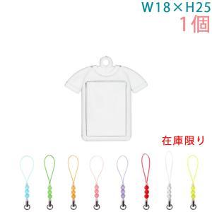 ハメパチ ミニTシャツ型 KT25 1個入り (ビーズストラップ付) 在庫限り|daiomfg