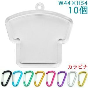 ハメパチ ユニフォーム型 KU 10個入り (カラビナ 4×40F S型フラットタイプ付)|daiomfg