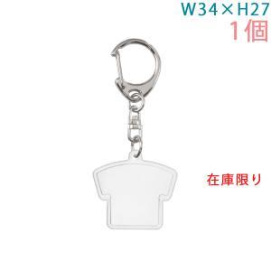 ハメパチ ミニユニフォーム型 KU27 1個入り (キーホルダー 555M付)|daiomfg