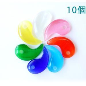 ガラス製の勾玉(まが玉) 10個入り【ゆうパケット可能】|daiomfg