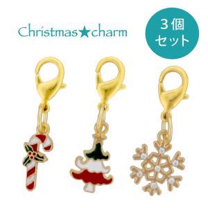 どれが届くかお楽しみ♪ マスクチャーム クリスマス 柄おまかせ 3個セット 【ネコポス便可能】 daiomfg