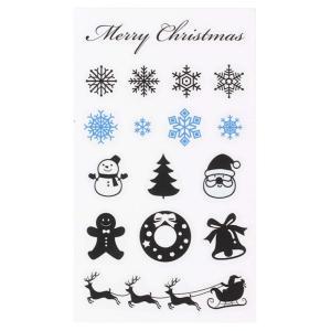 マスクに貼って遊べる マスクシール クリスマス(ブラック)【ネコポス便可能】 daiomfg