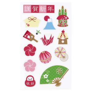マスクに貼って遊べる マスクシール お正月(謹賀新年)【ネコポス便可能】 daiomfg