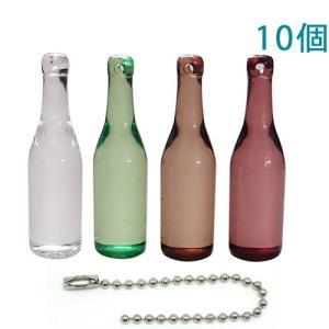 酒瓶ボトル型チャーム ミニチュアボトル ポリレジン製 10個...