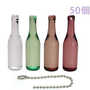 酒瓶ボトル型チャーム ミニチュアボトル ポリレジン製 50個...