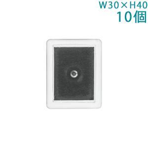 ハメパチ マグネット長方形(小) MK40 10個入り|daiomfg