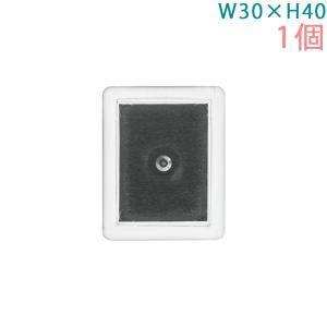 ハメパチ マグネット長方形(小) MK40 1個入り|daiomfg