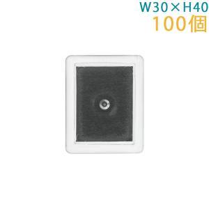 ハメパチ マグネット長方形(小) MK40 100個入り|daiomfg