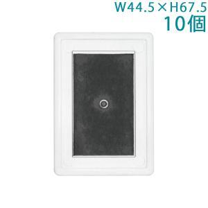 ハメパチ マグネット長方形 MK68 10個入り|daiomfg