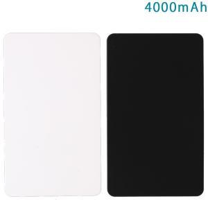 モバイルバッテリー 4000mAhタイプ 1個入り【ゆうパケット可能】|daiomfg