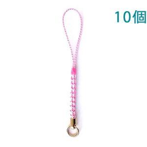 根付紐ストラップ 蓄光根付 ピンク NT 10個入り (丸カン付)【ゆうパケット可能】|daiomfg