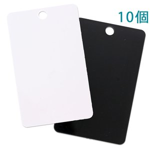 パスケース プラスチック製 10個入り 【ゆうパケット可能】|daiomfg