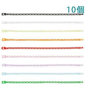 プラスチックチェーン チェーンLOXリリース 14cm (コネクター付) 10個入り【ゆうパケット可能】|daiomfg