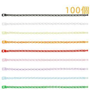 プラスチックチェーン チェーンLOXリリース 14cm (コネクター付) 100個入り【ゆうパケット可能】|daiomfg