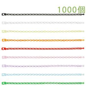 プラスチックチェーン チェーンLOXリリース 14cm (コネクター付) 1000個入り【ゆうパケット可能】|daiomfg
