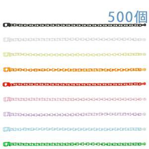 プラスチックチェーン チェーンLOXリリース 14cm (コネクター付) 500個入り【ゆうパケット可能】|daiomfg