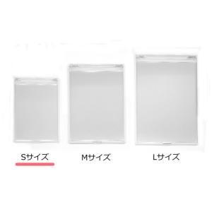 ハメパチ フォトフレームミラー Sサイズ(101×70) 100個入り|daiomfg