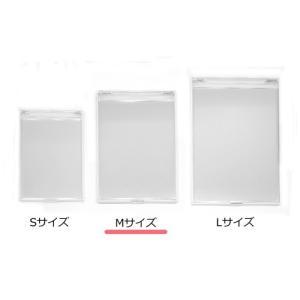 ハメパチ フォトフレームミラー Mサイズ(127×89) 100個入り|daiomfg