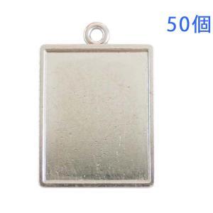 空枠プレート フレームキーホルダー 長方形20×25 50個入り (本体のみ)|daiomfg