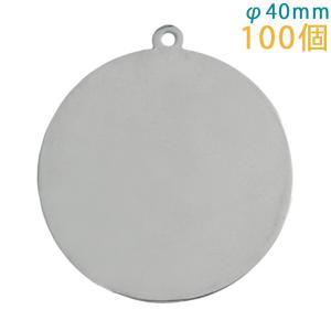 メタルプレート丸型 PTCRD40 磨き加工 ニッケル 100個入り|daiomfg