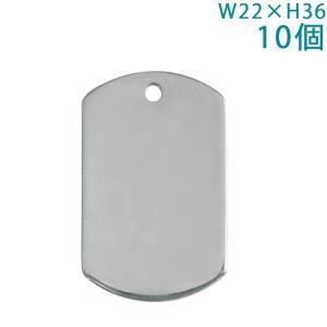 メタルプレート ドックタグ PTDT2236 磨き加工 ニッケル 10個入り|daiomfg