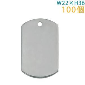 メタルプレート ドックタグ PTDT2236 磨き加工 ニッケル 100個入り|daiomfg