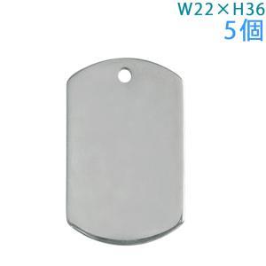 メタルプレート ドックタグ PTDT2236 磨き加工 ニッケル 5個入り|daiomfg