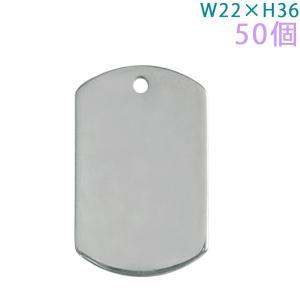 メタルプレート ドックタグ PTDT2236 磨き加工 ニッケル 50個入り|daiomfg
