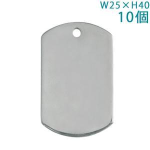 メタルプレート ドックタグ PTDT2540 磨き加工 ニッケル 10個入り|daiomfg