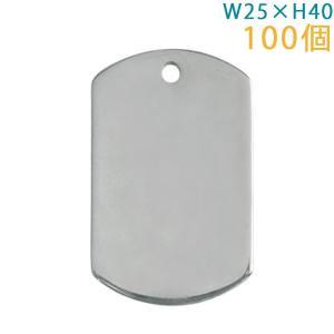 メタルプレート ドックタグ PTDT2540 磨き加工 ニッケル 100個入り|daiomfg