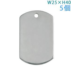 メタルプレート ドックタグ PTDT2540 磨き加工 ニッケル 5個入り|daiomfg