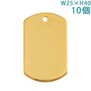メタルプレート ドックタグ PTDT2540 磨き加工 ゴールド 10個入り|daiomfg