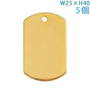 メタルプレート ドックタグ PTDT2540 磨き加工 ゴールド 5個入り|daiomfg