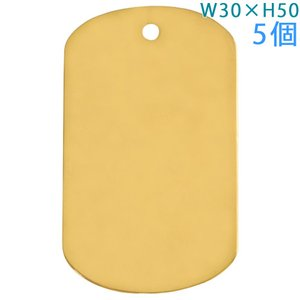 メタルプレート ドックタグ PTDT3050 磨き加工 ゴールド 5個入り【ネコポス便可能】|daiomfg