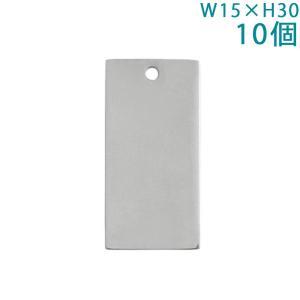 メタルプレート 長方形 PTSQ1530 磨き加工 ニッケル 10個入り|daiomfg