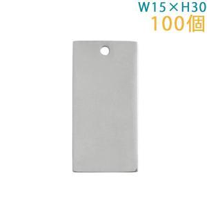 メタルプレート 長方形 PTSQ1530 磨き加工 ニッケル 100個入り|daiomfg