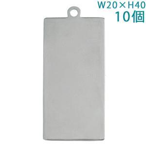 メタルプレート 長方形 PTSQ2040 磨き加工 ニッケル 10個入り|daiomfg